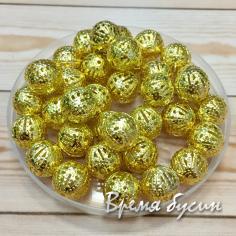 Бусины из филиграни, 10 мм, цвет золото (5 гр., ок. 12 шт.)