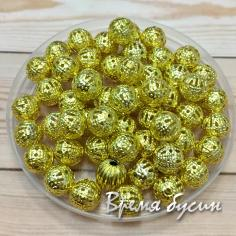 Бусины из филиграни, 8 мм, цвет золото (5 гр., ок. 18 шт.)