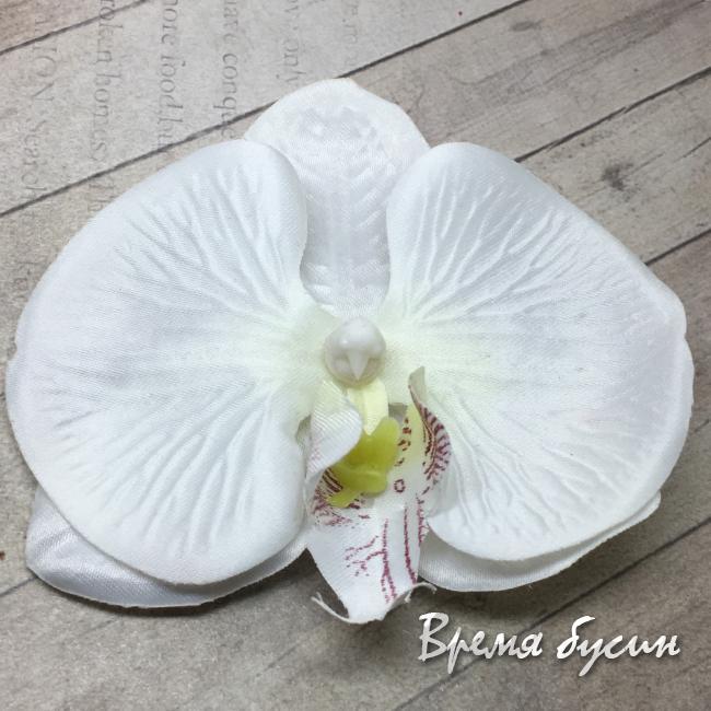 """Цветок из ткани """"Орхидея"""", 80 мм., цв.БЕЛЫЙ (1 шт.)"""