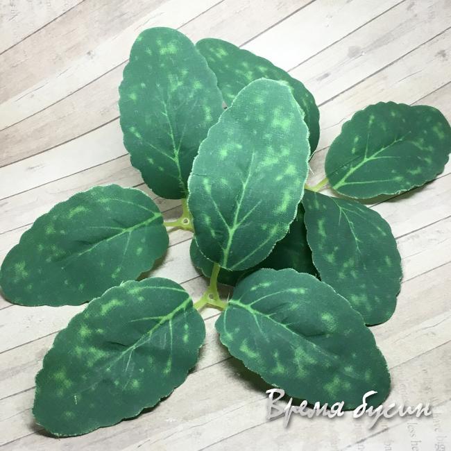 Листья из ткани, ок. 4х7 см (5 шт.)
