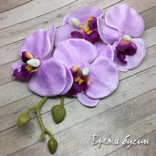 """Цветок из ткани """"Ветка орхидеи"""", 160 мм., цв.СИРЕНЕВЫЙ (1 шт.)"""