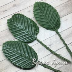 Листик из ткани на проволоке, 35х50 мм., цв. темно-зеленый (10 шт.)