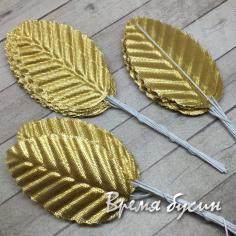Листик из ткани на проволоке, 35х50 мм., цв. золотой (10 шт.)