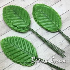 Листик из ткани на проволоке, 35х50 мм., цв. зеленый (10 шт.)
