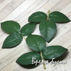 Листья розы из ткани, ок. 11 см (5 шт.)