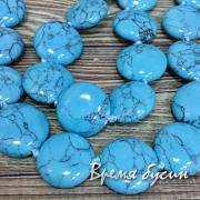 Бирюза голубая имит., таблетка плоская 16 мм (1 шт.)