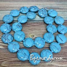 Бирюза голубая имит., таблетка плоская 16 мм (нить, 25 шт.)