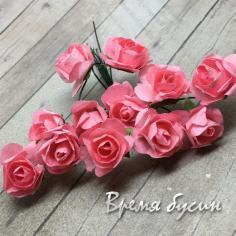 Цветы из бумаги, букетик роз, 10 мм цв. ПЕРСИКОВЫЙ (12 шт.)