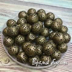 Бусины из филиграни, 10 мм, цвет бронза (5 гр., ок. 12 шт.)