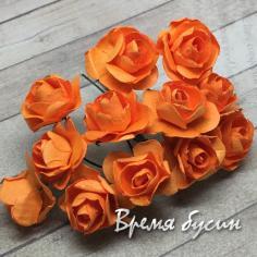 Цветы из бумаги, букетик роз, 10 мм цв. ОРАНЖЕВЫЙ (12 шт.)