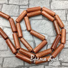 Авантюрин коричневый. Гладкая трубочка 5х17мм (1/2 нити, ок. 12 шт.)