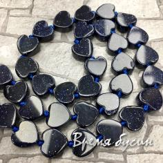 Авантюрин синий, сердце гладкое 10 мм (1/2 нити, ок. 20 шт.)