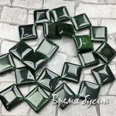 Авантюрин зеленый. Ромб плоский 14х14 мм (1/2 нити, ок.13 шт.)