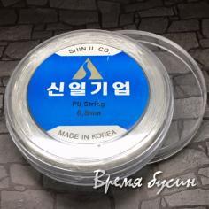 Резинка для браслетов в футляре, пр. KOREA, круглая, 0.8 мм цв.белый (катушка 100 м.)