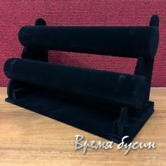 Дисплей для браслетов 2-рядный, складной, черный бархат (1 шт.)