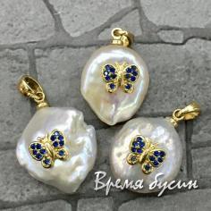 Кулон из барочного жемчуга с декором (1 шт.)