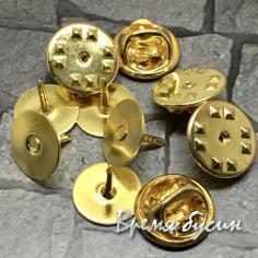 Основа-гвоздик для значка, цв. золото  (1 шт.)