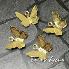 Подвеска бабочка из филиграни, 11х13 мм, цв. золото    (5 шт.)