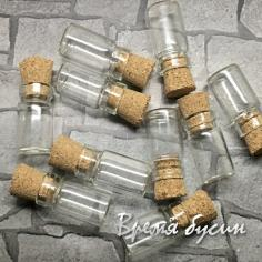 Мини-бутылочка 8х12 мм. с пробкой (1 шт.)