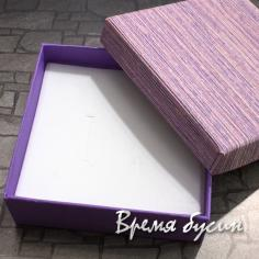 Коробочка подарочная квадратная 9х9х3 см, цв. сиреневый