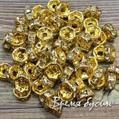 Бусины-разделители со стеклянными стразами. Белый в золоте. 6 мм (1 шт.)