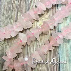 Розовый кварц. Бусины - кусочки необработанного камня (24 шт.)