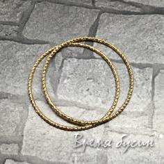 Кольца с насечкой, 25 мм, латунь с позолотой (2 шт.)
