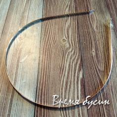 Основа для ободка, 3 мм, цв. никель (1 шт.)