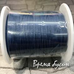 Шнур нейлоновый круглый 0.5 мм, цв. темно-синий (катушка 90 м.)