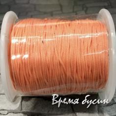 Шнур нейлоновый круглый 0.5 мм, цв. персиковый (катушка 90 м.)