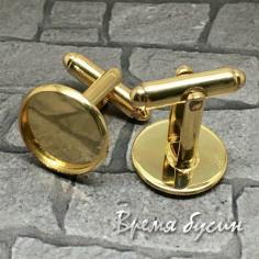 Основа для запонок с площадкой 14 мм, цв. золото (2 шт.)
