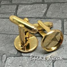 Основа для запонок с площадкой 12 мм, цв. золото (2 шт.)