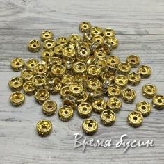 Бусины-разделители со стеклянными стразами, цв. белый в золоте, 4 мм (1 шт.)