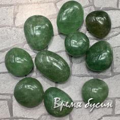 Авантюрин зеленый натур., галтовка из натур. камня 8-10 гр.    (1 шт.)