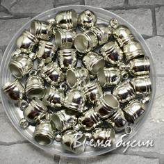 Колпачок-концевик для шнура акриловый, цв. серебро  8х13 мм (1 шт.)