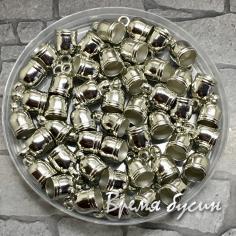 Колпачок-концевик для шнура акриловый, цв. серебро  7х11 мм (1 шт.)