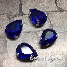 Стразы из стекла в цапах под серебро. Капля 10х14 мм BLUE  (1 шт.)