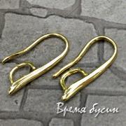 Швензы-крючки, латунь с позолотой (1 пара)
