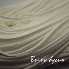 Шнур замшевый цветной 2,5 мм, цв. БЕЛЫЙ (1 м.)