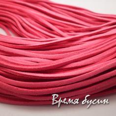 Шнур замшевый цветной 2,5 мм, цв. ЯРКО-РОЗОВЫЙ (1 м.)