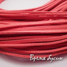 Шнур замшевый цветной 2,5 мм, цв. РОЗОВЫЙ (1 м.)