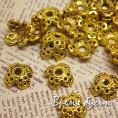 Шапочки для бусин под золото (5 гр.)